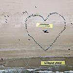 غرينبيس تكشف عن عمل فني ضخم على شكل حوت في المغرب لارسال رسالة الى العالم: نحمي محيطاتنا!