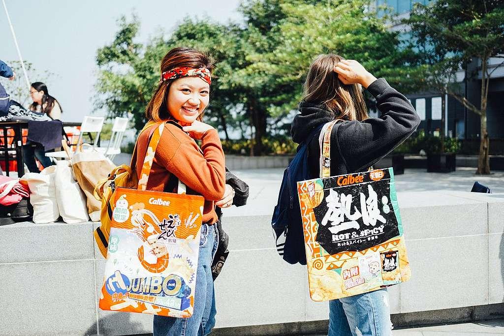 Acciones anti consumo © Patrick Cho / Greenpeace
