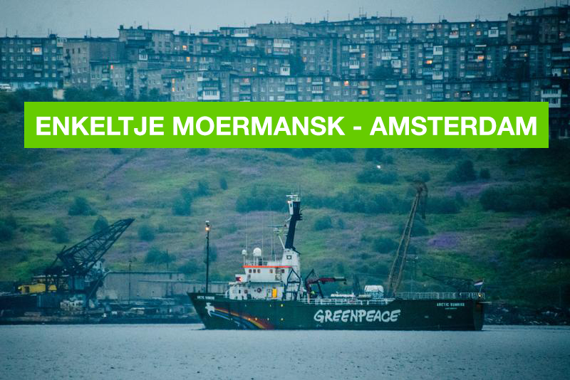 """MURMANSK, RUSSIA -1st Aug 2014 -The Greenpeace ship Arctic Sunrise departs from Murmansk, Russia. Captain Daniel Rizzotti and other Greenpeace crew gained access to the Arctic Sunrise on June 27th, finding that after more than nine months without maintenance, the ship must undergo considerable work to make it seaworthy for its departure from Murmansk, and its return to Amsterdam. On June 6th 2014, the lawyers acting on behalf of Greenpeace International were informed that the Russian Investigative Committee (IC) decided to annul the arrest of the Arctic Sunrise, which until then has been illegally detained in the Arctic port of Murmansk. On September 18th, the Greenpeace ship Arctic Sunrise was involved in a peaceful protest at Gazproms Prirazlomnaya platform, later, armed Russian agents boarded the ship and seized the crew at gunpoint. The """"Arctic 30"""" (28 crew members of the Greenpeace ship Arctic Sunrise and 2 freelance journalists) were detained on September 19th by Russian Security forces charged with both piracy and hooliganism. They were allowed to return home after 3 months of detention in Russia."""