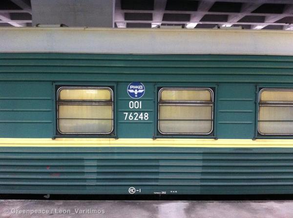 Arctic 30 in Sint-Petersburg