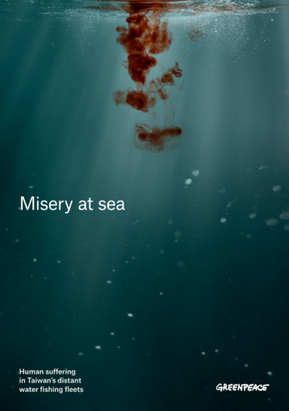 Misery at sea publication frontpage.