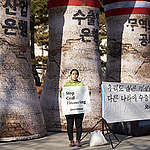 Coal-fired Power Plant Action at KEXIM in Seoul. © Seungchan Lee / Greenpeace