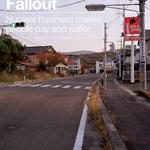 Allmänheten betalar katastrofnotan – kärnkraftsindustrin slipper ansvar