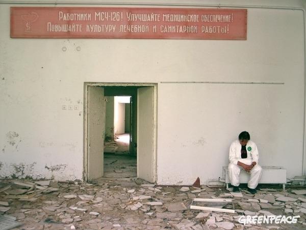 Abandoned hospital in Pripyat.  © Vaclav Vasku / Greenpeace