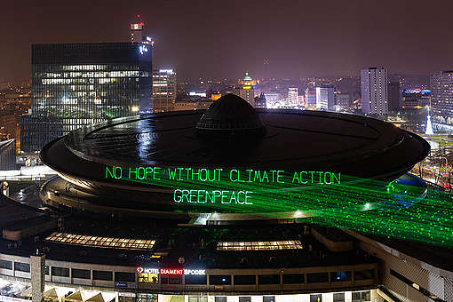 Laser Projection on the COP24 Venue in Poland. © Konrad Konstantynowicz