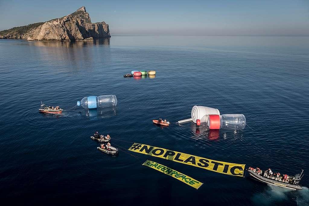 Stopp der Plastikwelle