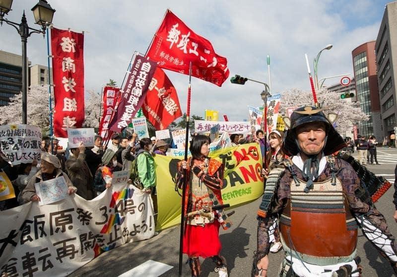 Japan: Gericht stoppt nach Protesten den Neustart eines AKW