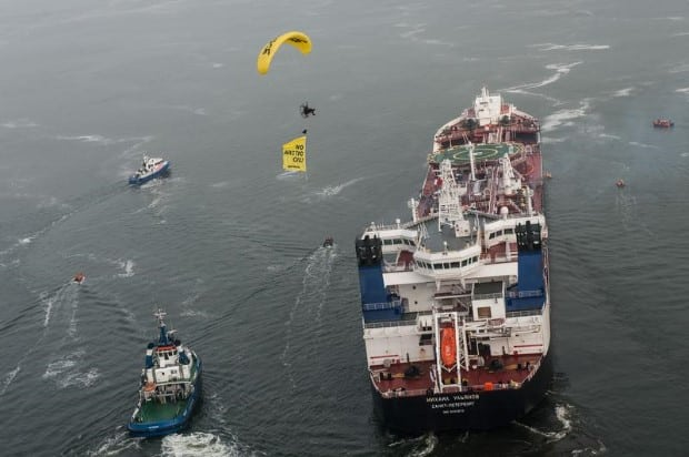 Protest gegen Öllieferung aus der Arktis in Rotterdam