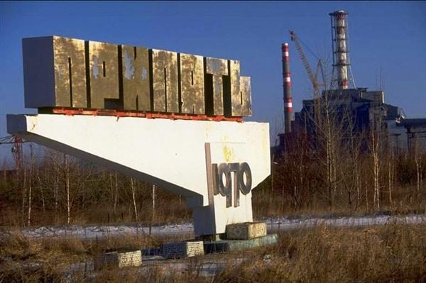 Tchernobyl: la catastrophe entre dans sa 30ème année