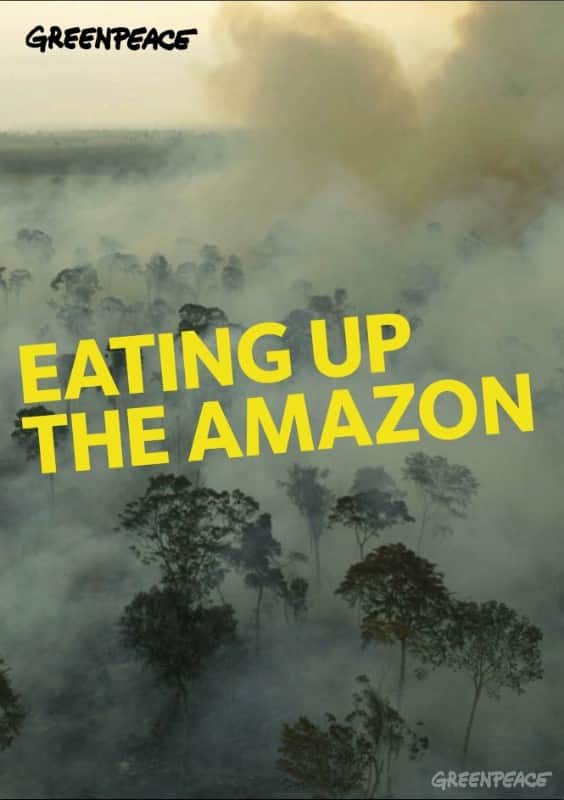 Eating up Amazon