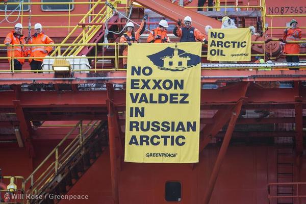 Interaktive Karte: Tanker mit erstem arktischem Öl unterwegs