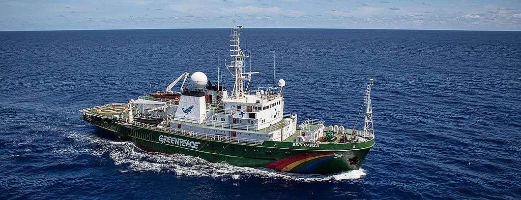 Greenpeace-Schiff Esperanza