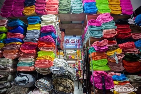 五顏六色的成衣若不淘汰使用NPE將無法進口歐盟