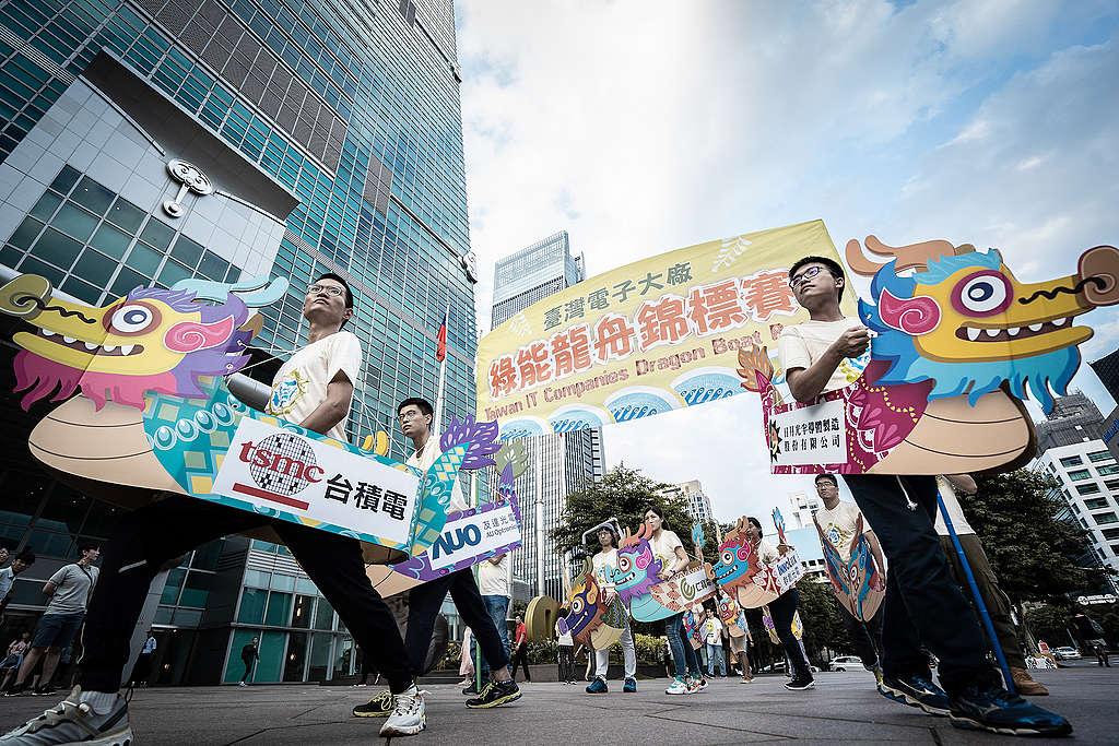 綠色和平以「綠能龍舟錦標賽」行動,呼籲臺灣電子製造產業龍頭,應積極轉用綠電,提高業界間的競爭力。