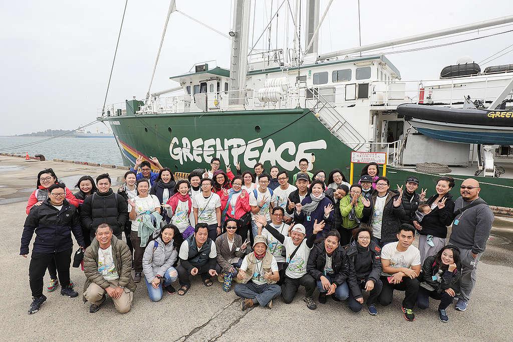 2017年,綠色和平船艦「彩虹勇士號」來到臺灣,與會員和支持者見面,分享全球與在地塑膠議題。