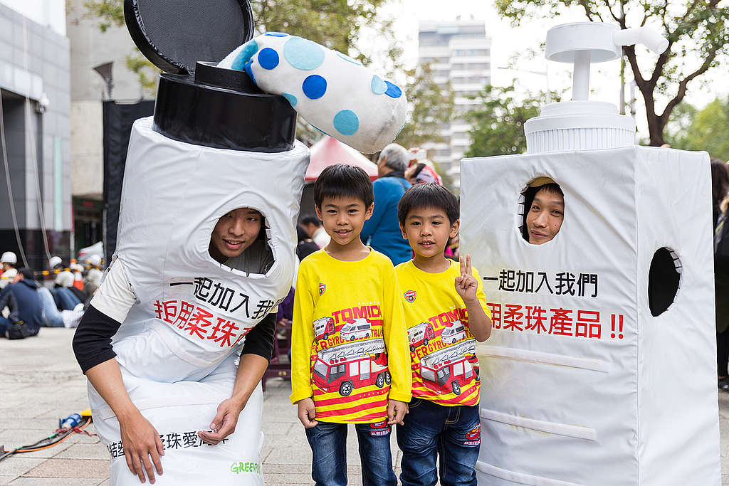 綠色和平舉辦一連串的活動,與大眾溝通了解柔珠產品的危害,推廣減塑觀念。