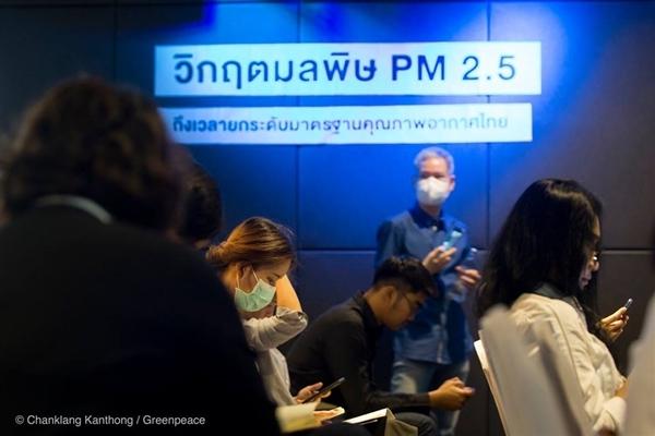 PM2.5 Thailand Ranking