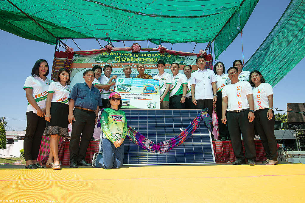 villagers join opening solar hospital event in Thung Sri Udom