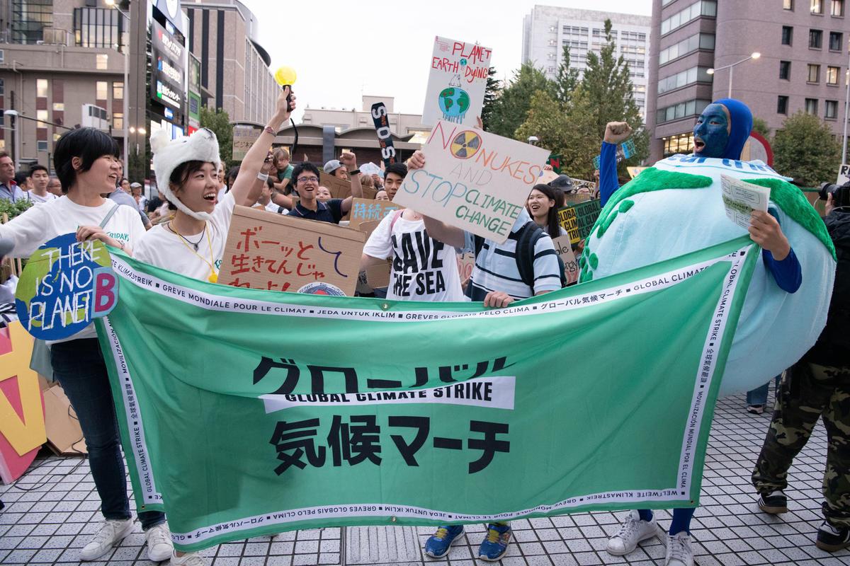 Global Climate Strike in Tokyo. © Greenpeace