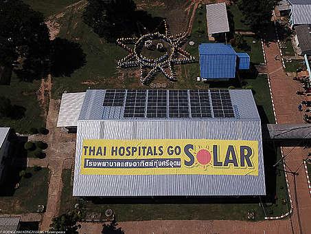 Human Banner in Solar Hospital Ubon Ratchathanee