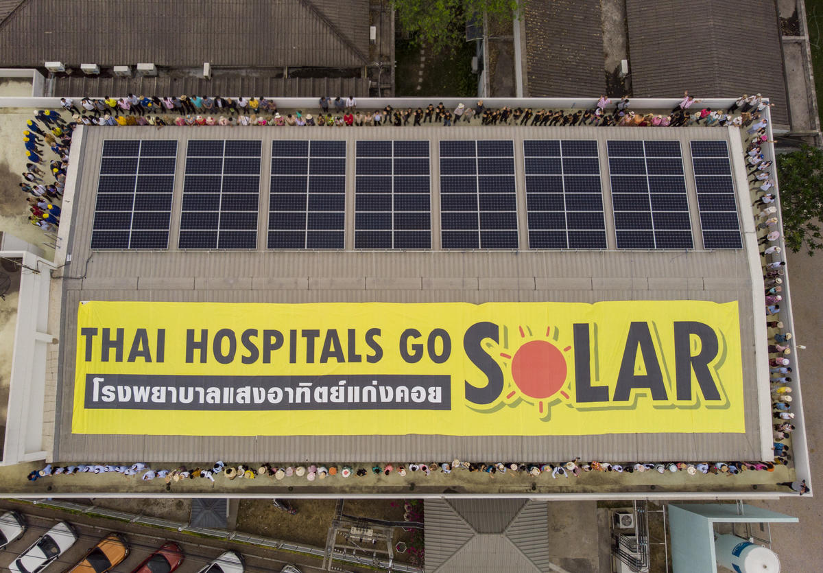 First Solar Hospital Launch in Thailand. © Greenpeace /