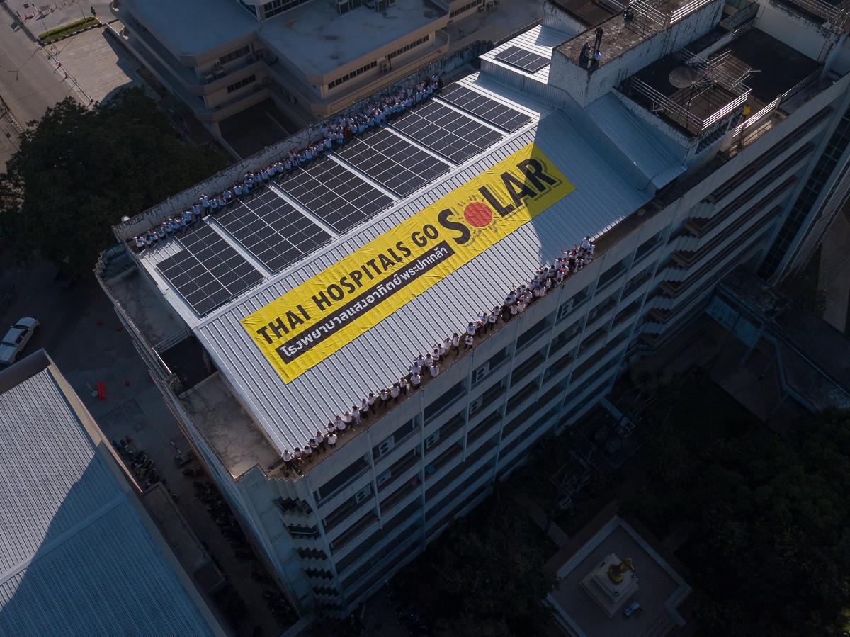 Phraphokklao-7th-solar-hospital