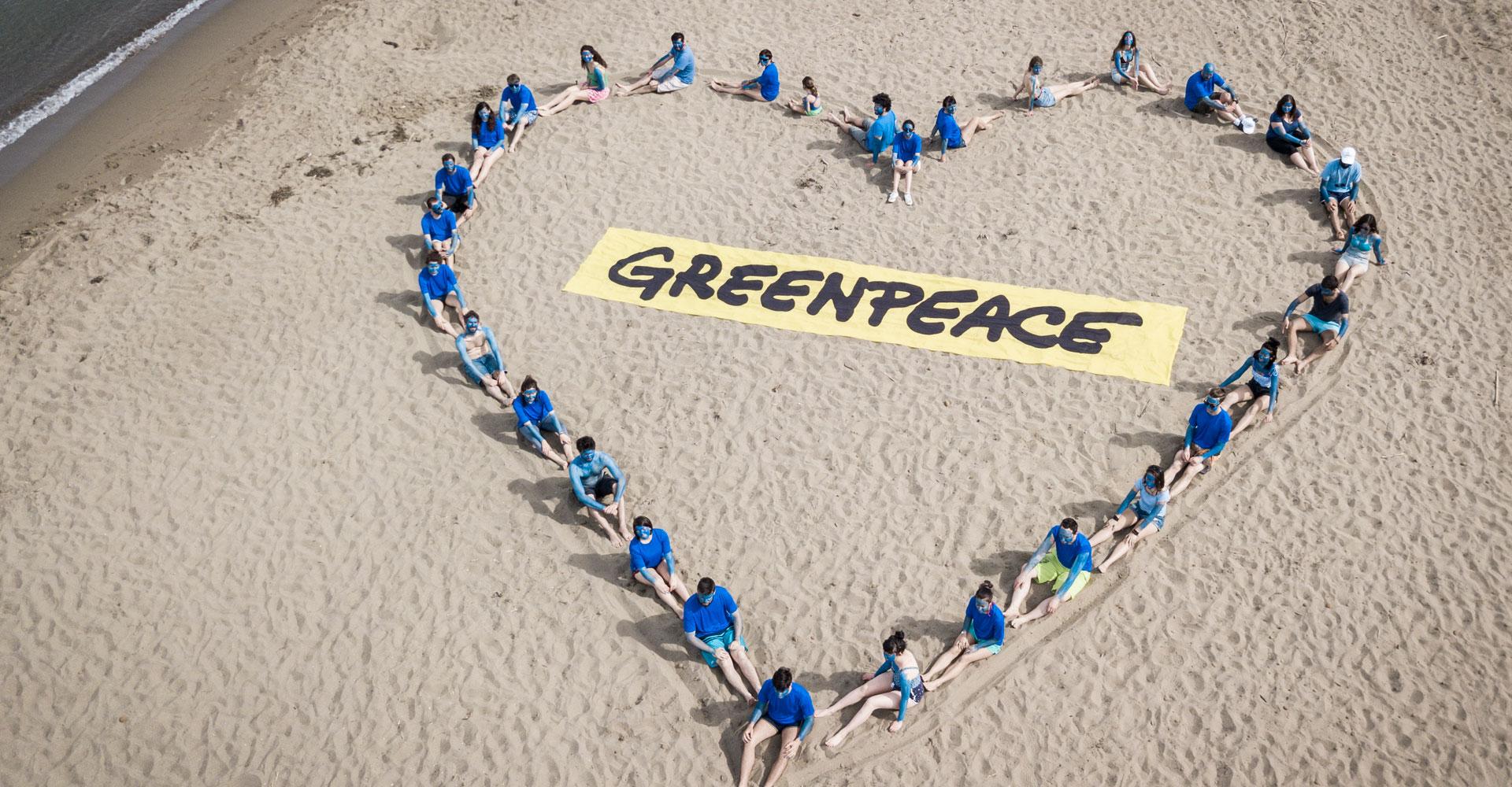 Sağlığımız ve Gezegenimiz İçin Birlikte Güçlüyüz