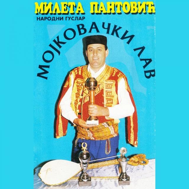 Mojkovacki Lav