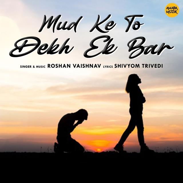 Mud Ke To Dekh Ek Bar
