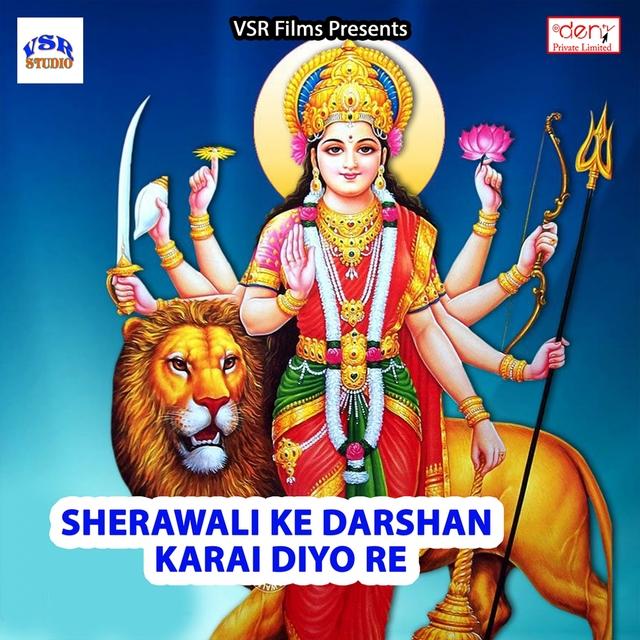 Sherawali Ke Darshan Karai Diyo Re