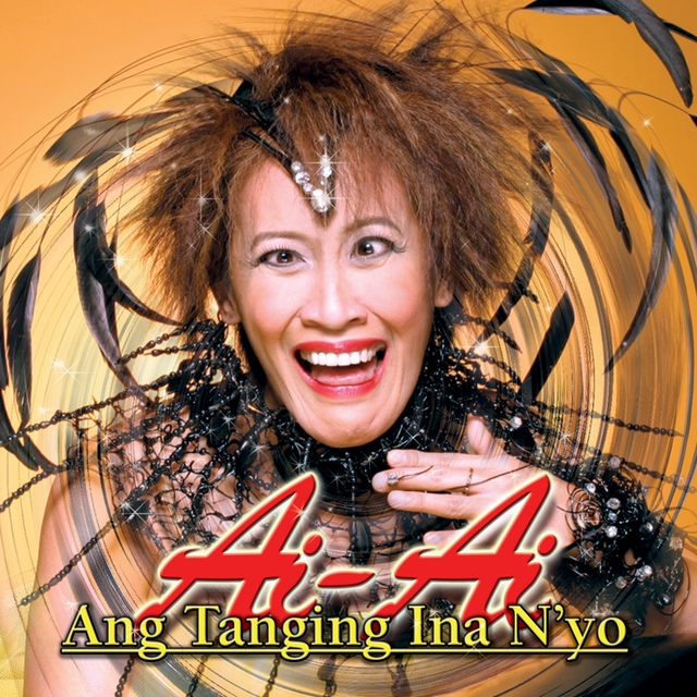 Ang Tanging Ina N'yo