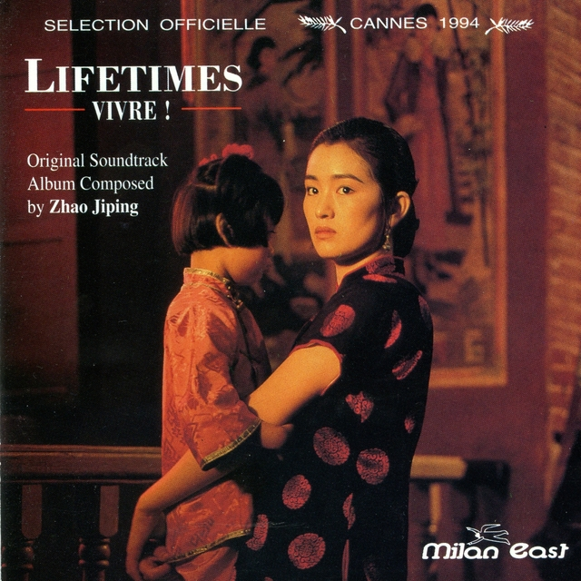 Lifetimes (Vivre!) [Original Motion Picture Soundtrack]