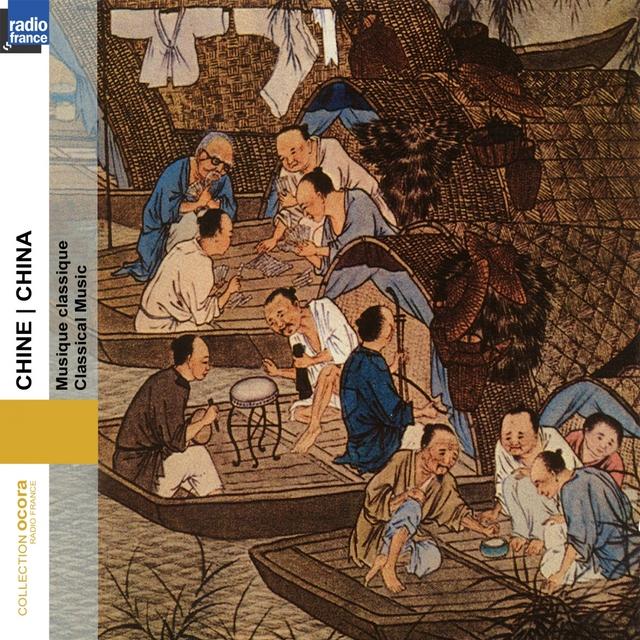 China - Chine: Classical Music
