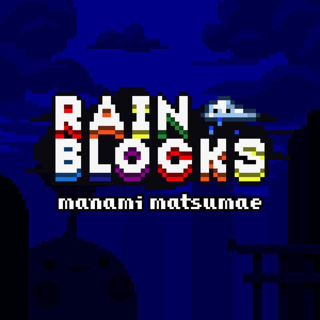 Rainblocks - Single