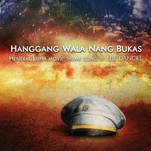 Hanggang Wala Nang Bukas