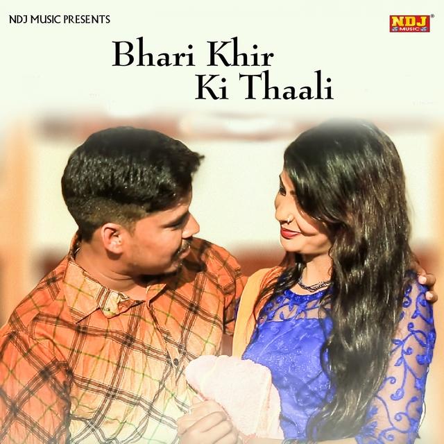 Bhari Khir Ki Thaali