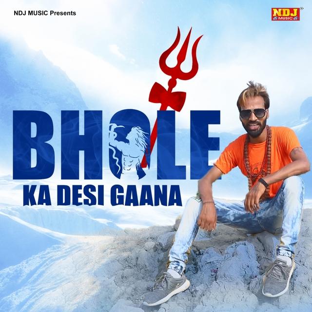 Bhole Ka Desi Gaana