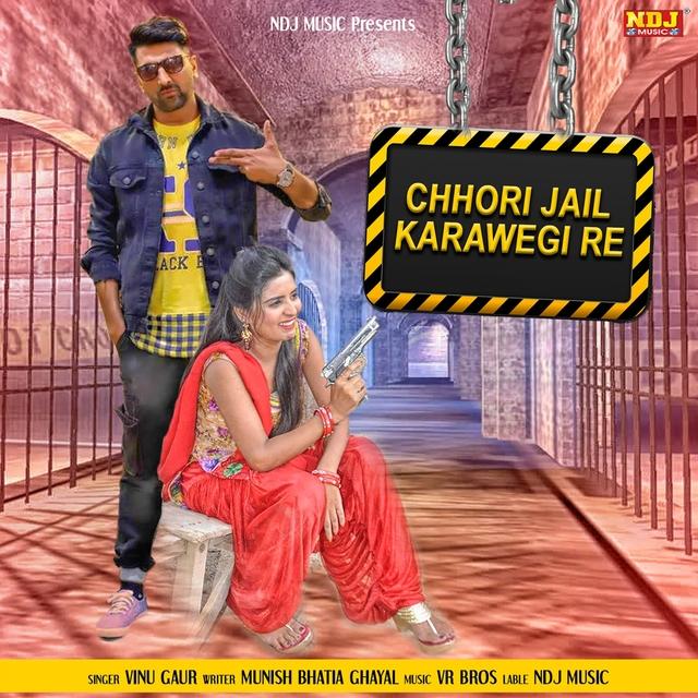 Chhori Jail Karawegi Re