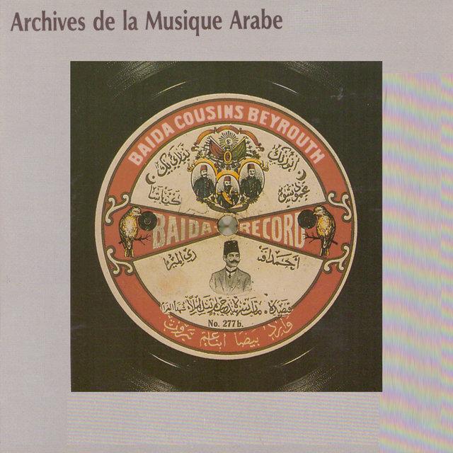 Archives de la musique arabe