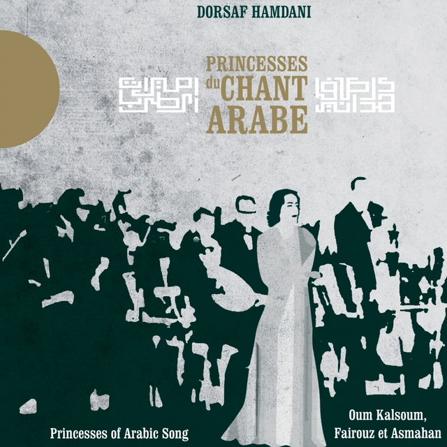 Princesses du chant arabe - Princesses of Arabic Song