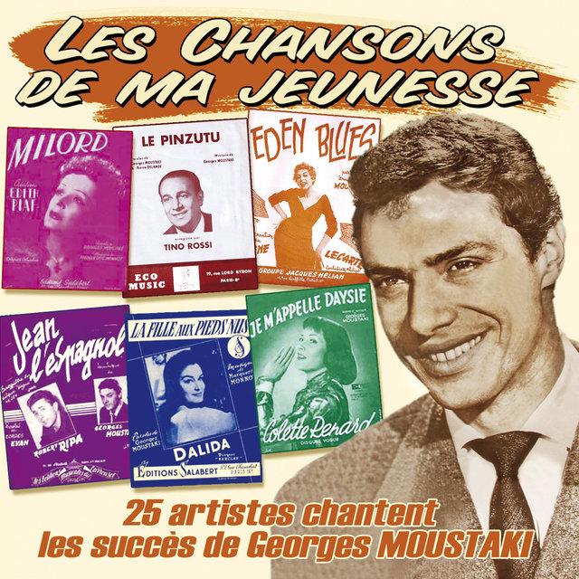 """Couverture de 25 artistes chantent les succès de Georges Moustaki (Collection """"Les chansons de ma jeunesse"""")"""