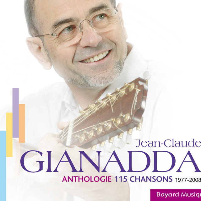 Anthologie: 115 chansons (1977-2008)