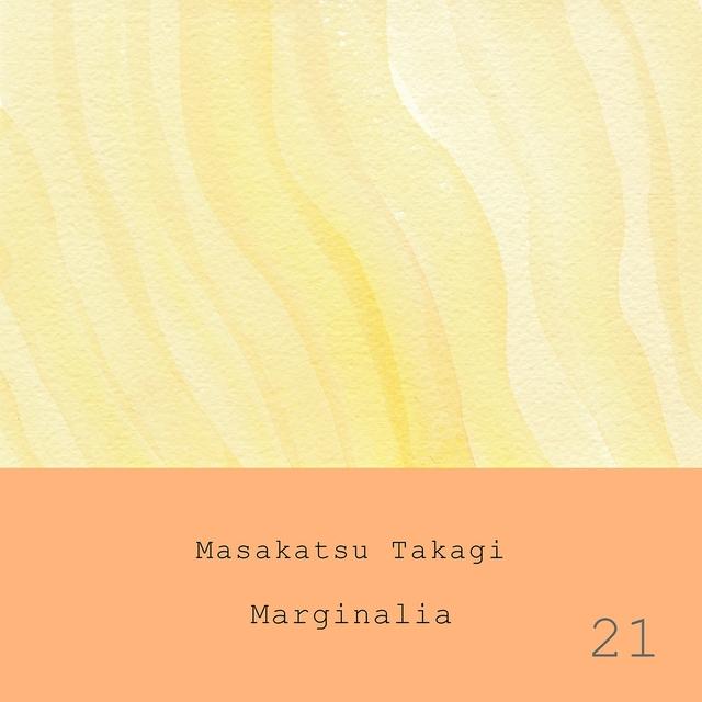 Couverture de Marginalia #21