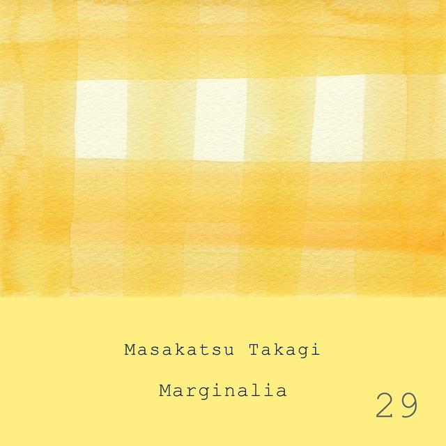 Couverture de Marginalia #29