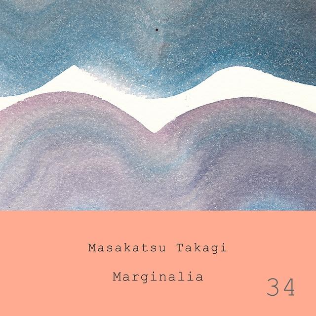 Couverture de Marginalia #34