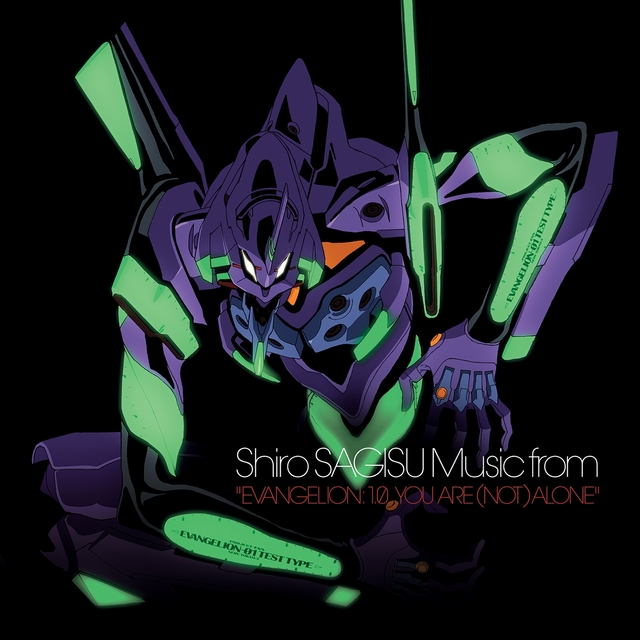 Couverture de Evangelion 1.0 You Are (Not) Alone