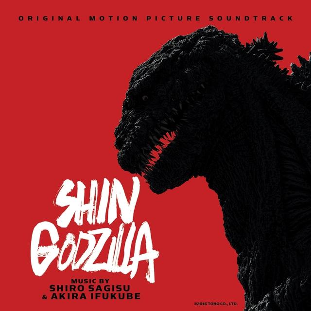 Couverture de Shin Godzilla