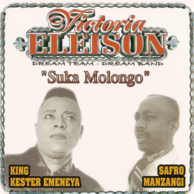Suka Molongo