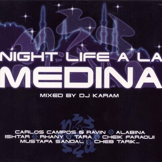 Night Life à la Medina