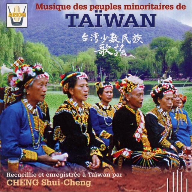 Musique des Peuples Minoritaires de Taiwan